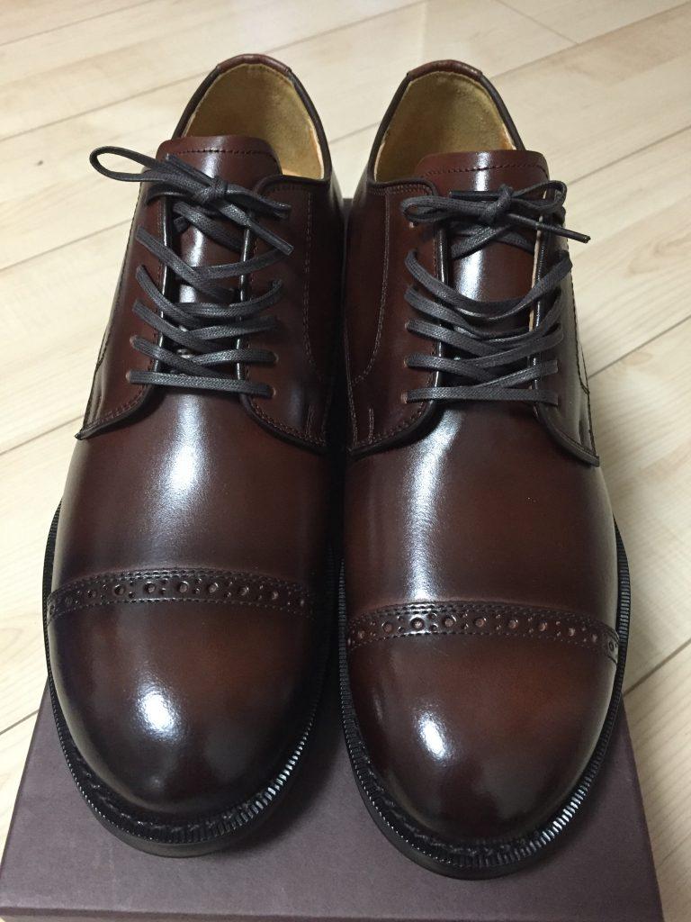 アローズ革靴①