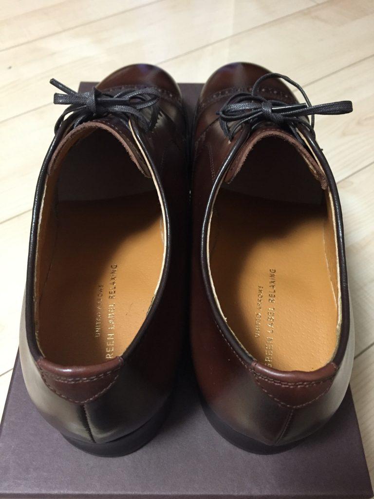 アローズ革靴②