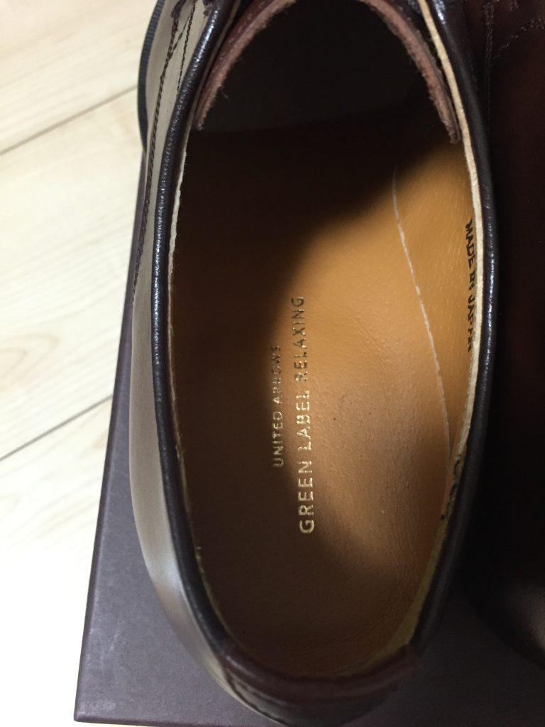 アローズ革靴③