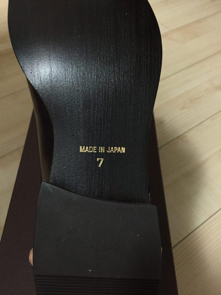 アローズ革靴④