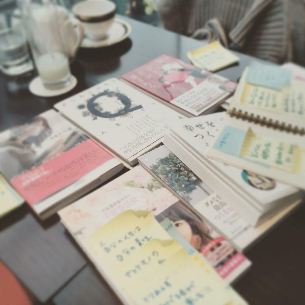 2016年6月4日 私が私を大好きになる読書会を開催します。
