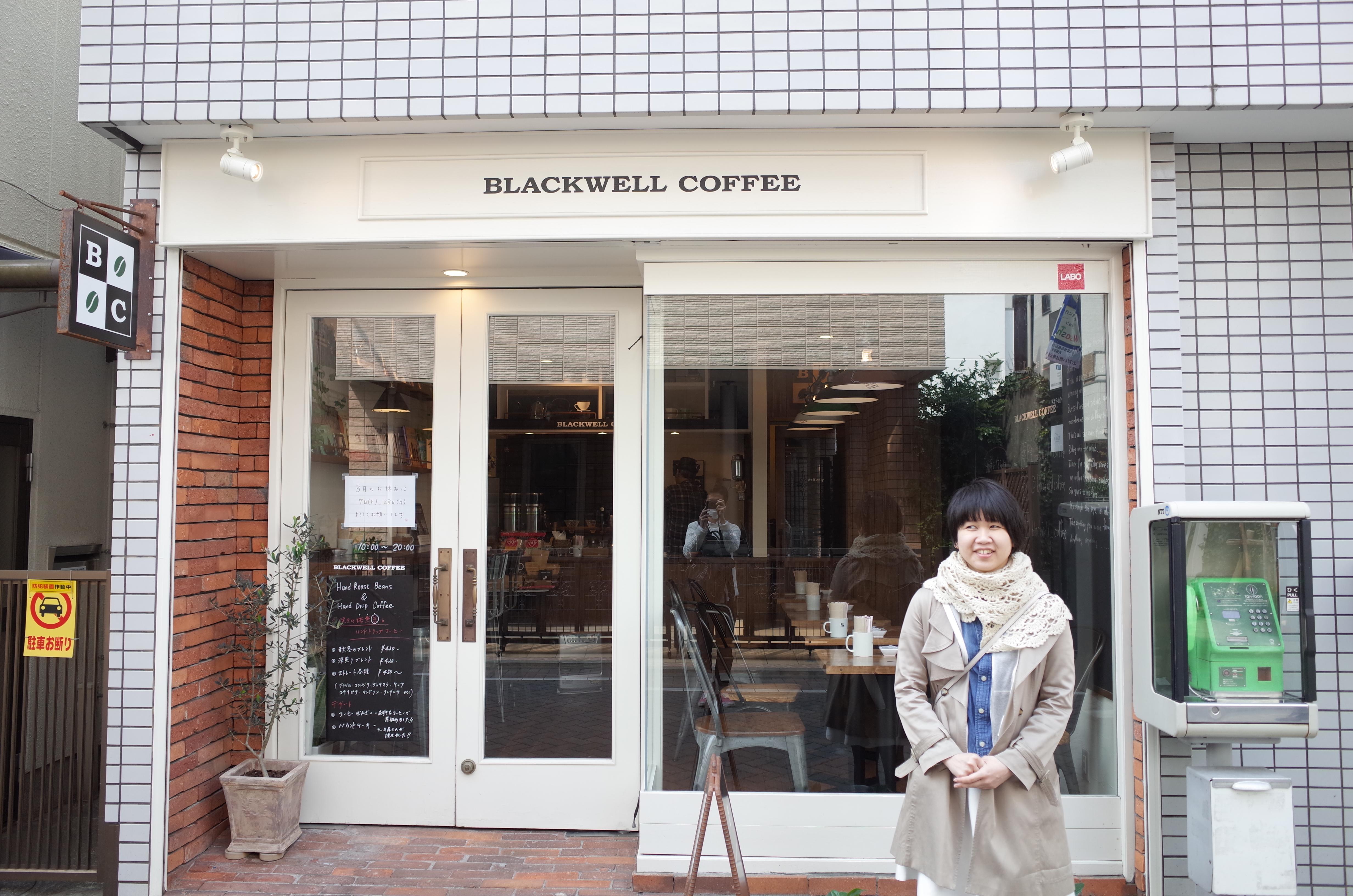 吉祥寺 BLACK WELL COFFEEで味わうこだわりコーヒー!