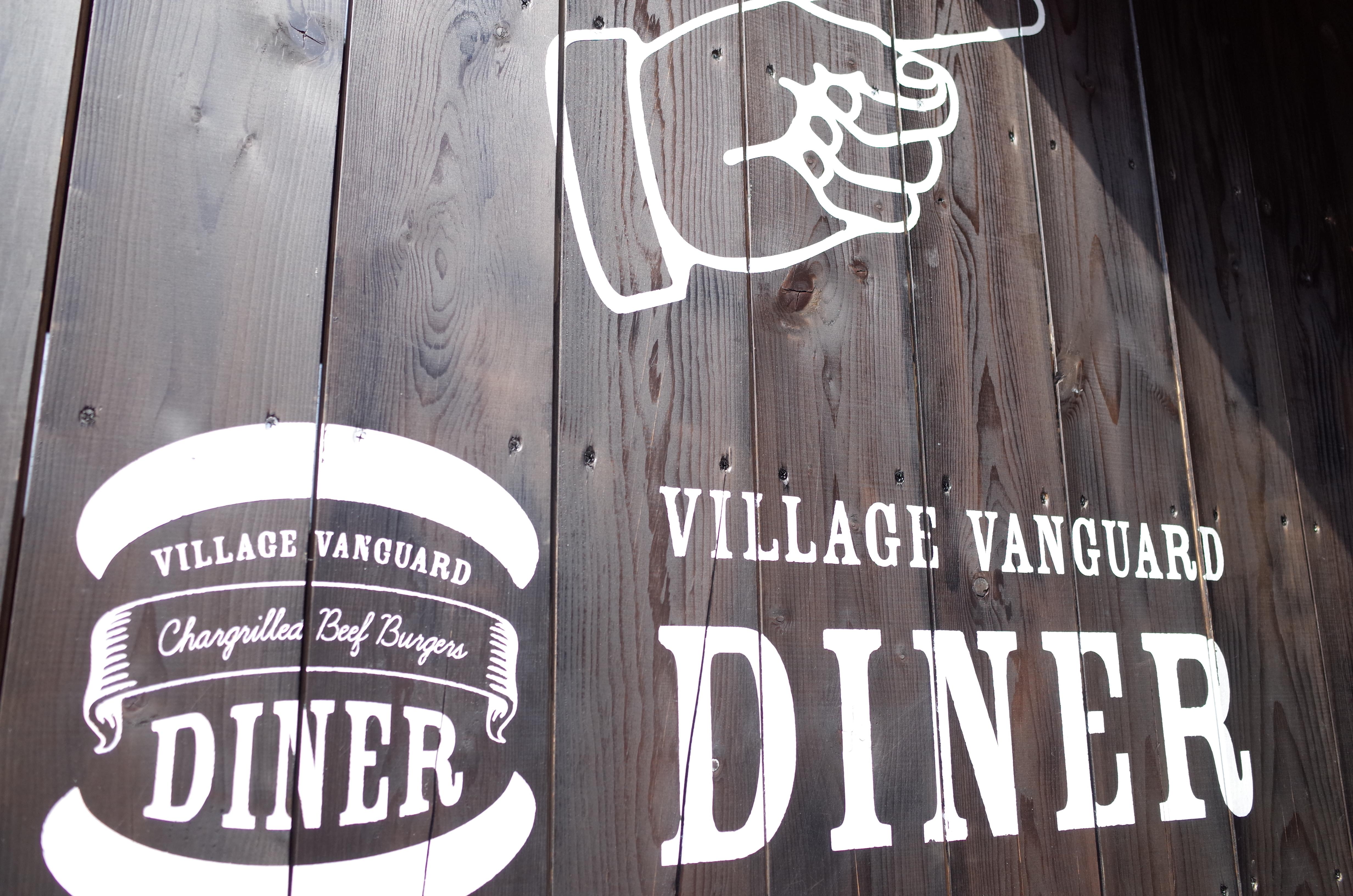 吉祥寺 ヴィレッジバンガードダイナーでボリューム満点のハンバーガーを堪能!