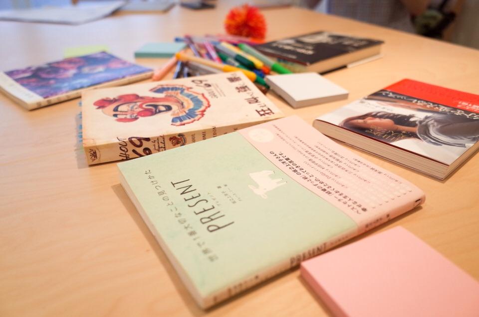 「なりたい私に一歩近づく読書会」をやります!8月の読書会スケジュール
