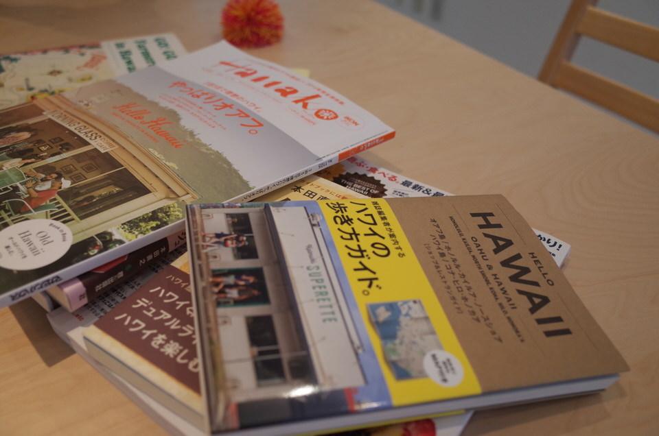 ハワイを感じる読書会 Vol.1を開催しました!