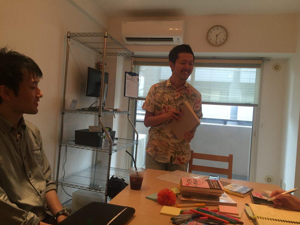 「ハワイを感じる読書会 Vol.1」開催しました。主催、参加レポート