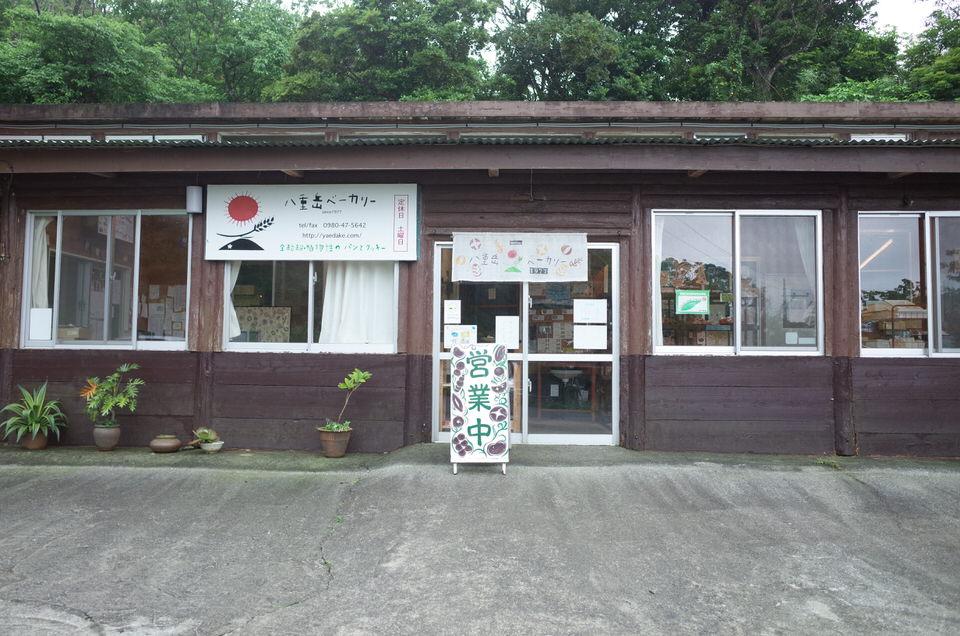 沖縄 八重岳ベーカリー!心と体に優しいこだわりのパン屋さん!