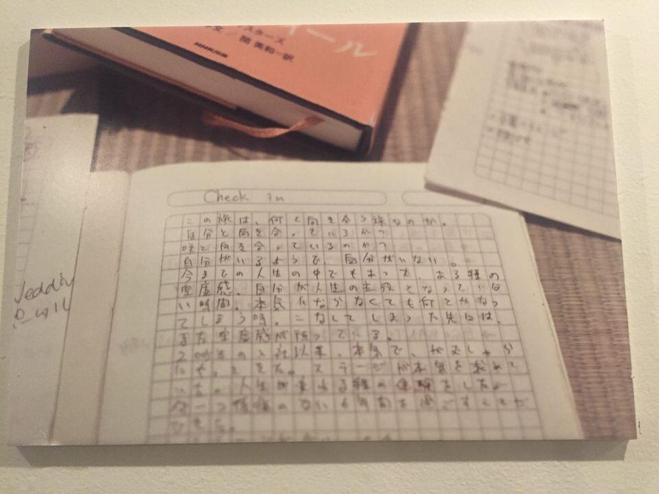森山さんのノート
