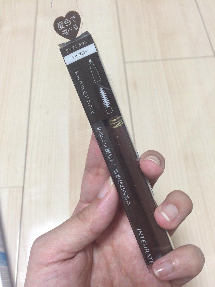 20160809眉毛ペンシル