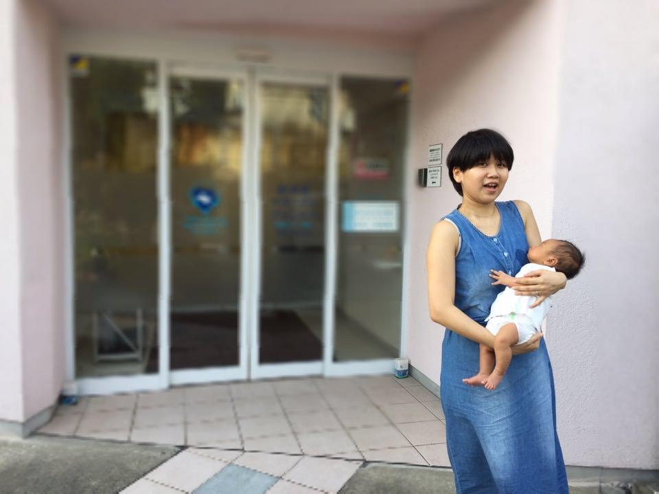【育児日記】退院後の1か月健診までの試練の1か月。