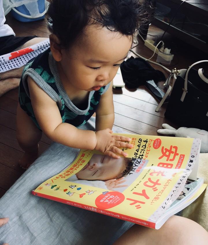赤ちゃんの夜泣き 寝かしつけ に悩むお母さん必見!「安眠ガイド」を読んで夜間断乳に挑戦を決めるまで!