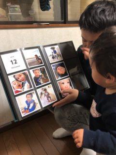 ましかく写真がかわいい!ALBUS(アルバス)で息子のフォトブックを作ってみた!